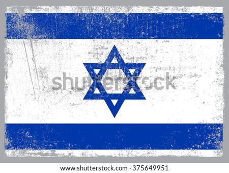 grunge israel flagvector flag