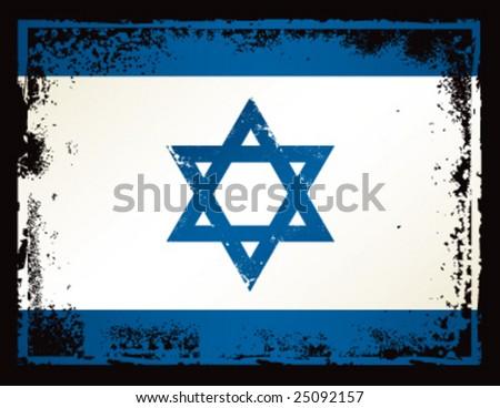Grunge Israeli flag postcard. Measures 5.5 x 4.25