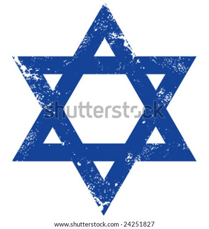 Grunge Israeli star