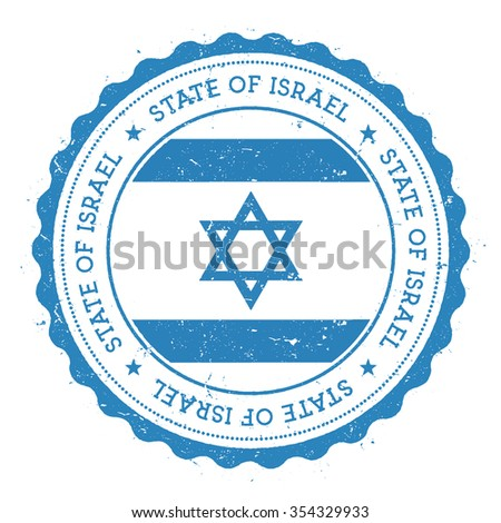 Grunge rubber stamp with Israel flag. Vintage travel stamp with circular text, stars and country flag inside it, vector illustration