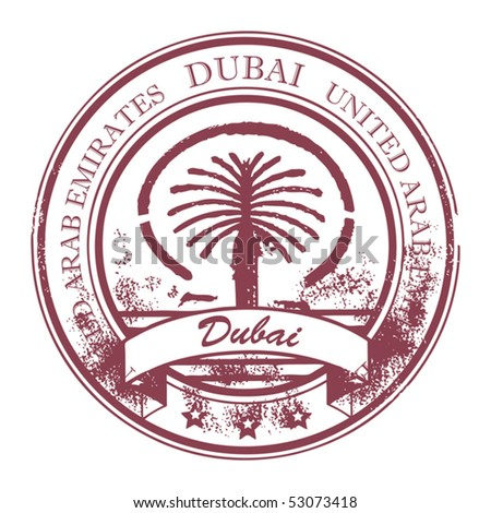 Grunge rubber stamp with Palm Jumeirah and the word Dubai, United Arab Emirates inside, vector illustration