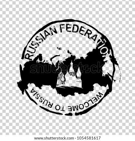 grunge russian federation