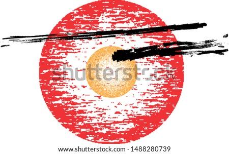 Grunge texture. Grunge background. Vector pattern. Grunge texture circle.
