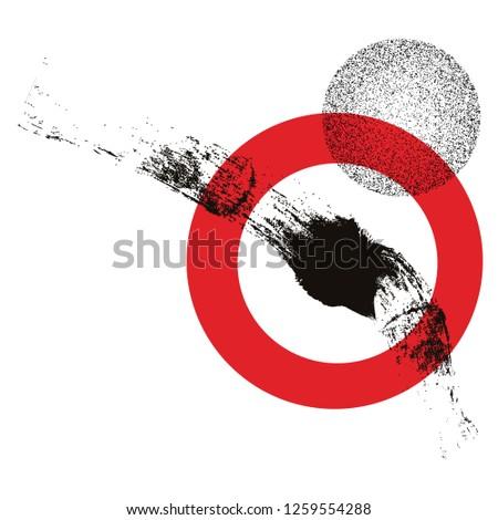 Grunge texture. Grunge background. Vector pattern. Grunge texture squared. Chinese illustration. China #1259554288