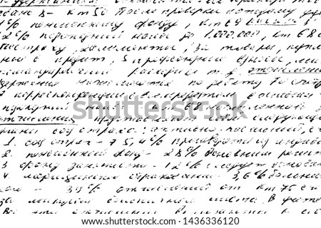 Grunge texture of handwritten notes. Monochrome background of illegible handwriting with numbers and underscores. Overlay template. Vector illustration