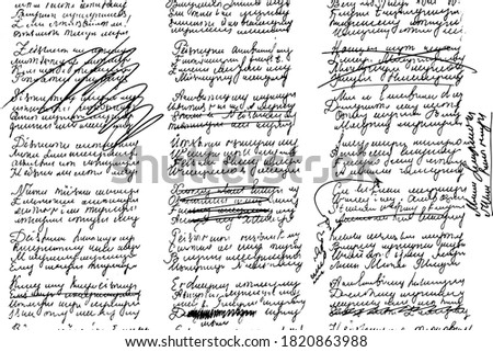 Grunge texture of unreadable handwritten text of poems with strikethroughs and corrections. Careless, unreadable handwriting of a lyrical work, written in ink. Vector illustration. Overlay template. Stock photo ©
