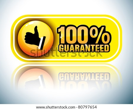 Guaranteed button