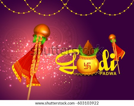 gudi padwa celebration poster or banner background