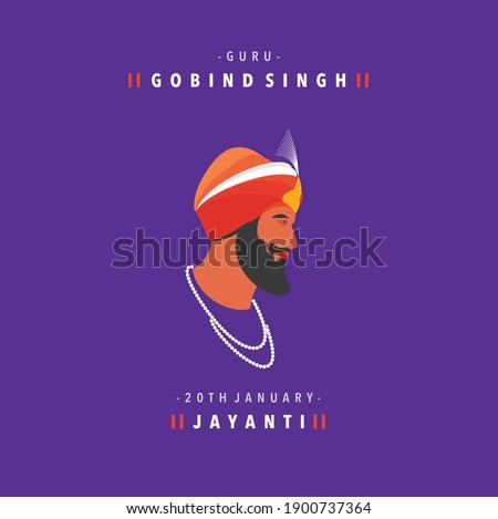 Guru Gobind singh: illustration of Guru Gobind singh Jayanti celebration. Hi was the tenth Sikh Guru, a spiritual master, warrior, poet and philosopher.