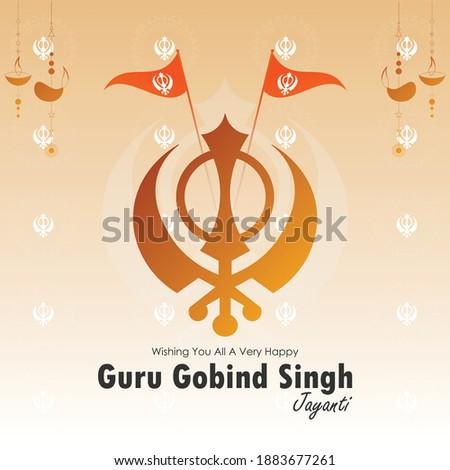 Guru Gobind Singh jayanti banner, card Vector Illustration.