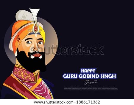 Guru Govind Singh Jayanti 2 January