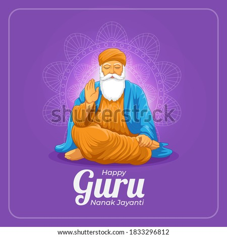 Guru nanak Jayanti Greeting card Сток-фото ©