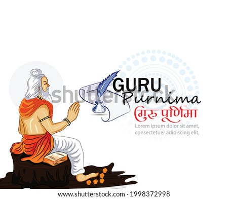 Guru Purnima is a Indian festival dedicated to spiritual and academic teachers, with hindi calligraphy poster,card,banner background. Сток-фото ©