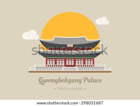 gyeongbokgung palace   south