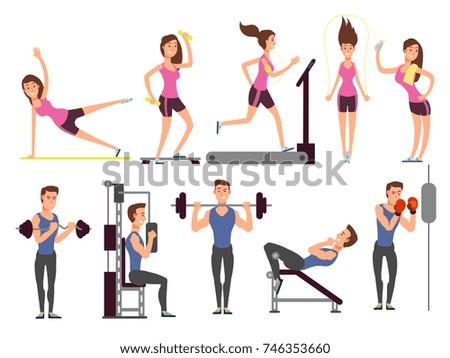 gym exercises  body pump