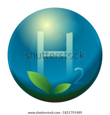 h2 icon of molecular hydrogen