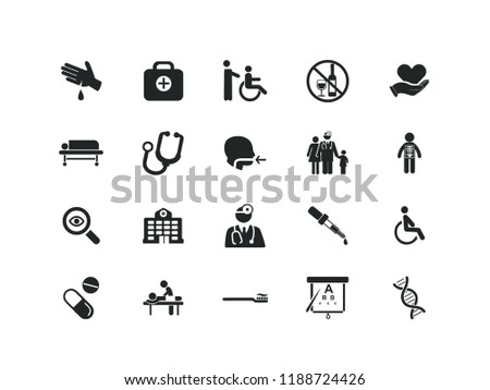 Haelthcare medical vector icon set