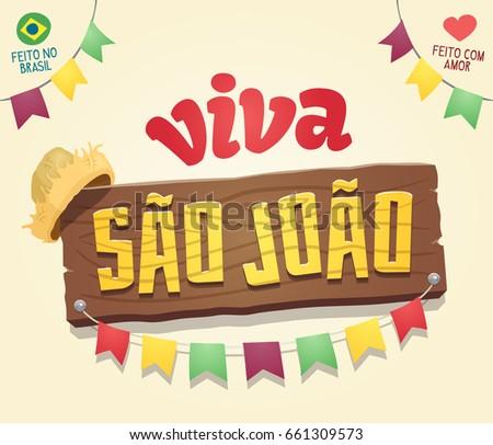 hail saint john   brazilian