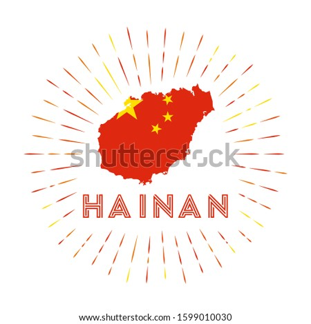 Hainan sunburst badge. The island sign with map of Hainan with Chinese flag. Colorful rays around the logo. Vector illustration.