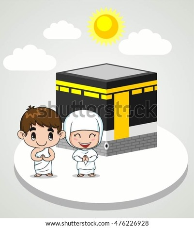 Vector Images, Illustrations and Cliparts: Hajj Couple Eid
