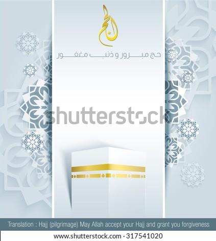 hajj greeting card background