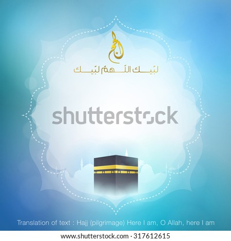hajj greeting kaaba background