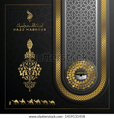 Hajj Mabrour arabic calligraphy islamic greeting with kaaba and  beautiful glowing gold arabic pattern - Translation of text : Hajj (pilgrimage) May Allah accept your Hajj and grant you forgiveness
