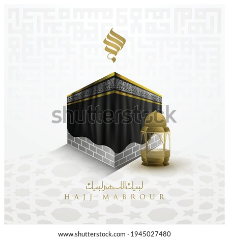 Hajj Mabrour arabic calligraphy islamic greeting with kaaba, lantern and morrocan pattern - Translation of text : Hajj (pilgrimage) May Allah accept your Hajj and grant you forgiveness