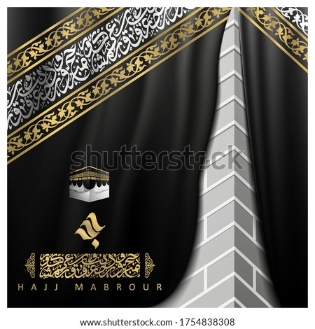 Hajj Mabrour Beautiful Greeting Islamic Background vector design with kaaba, glowing arabic calligraphy - Translation of text : Hajj (pilgrimage) May Allah accept your Hajj and grant you forgiveness