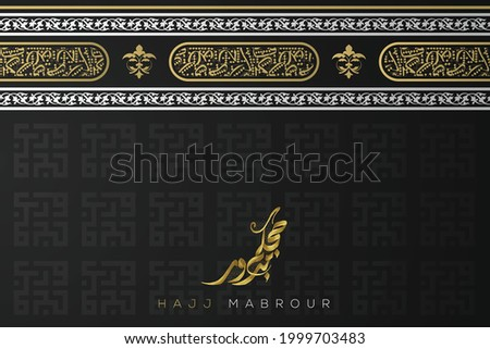 Hajj Mabrour Greeting Background Islamic vector design with beautiful arabic calligraphy. Translation of text : Hajj (pilgrimage) May Allah accept your Hajj and grant you forgiveness