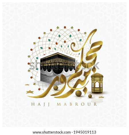 Hajj Mabrour greeting card islamic floral pattern vector design with beautiful arabic calligraphy and kaaba Translation of text : Hajj (pilgrimage) May Allah accept your Hajj and grant you forgiveness