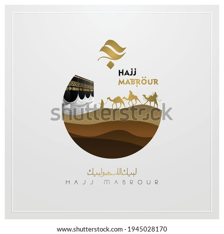 Hajj Mabrour greeting card islamic illustration vector design with kaaba and arabian on camels Translation of text : Hajj (pilgrimage) May Allah accept your Hajj and grant you forgiveness