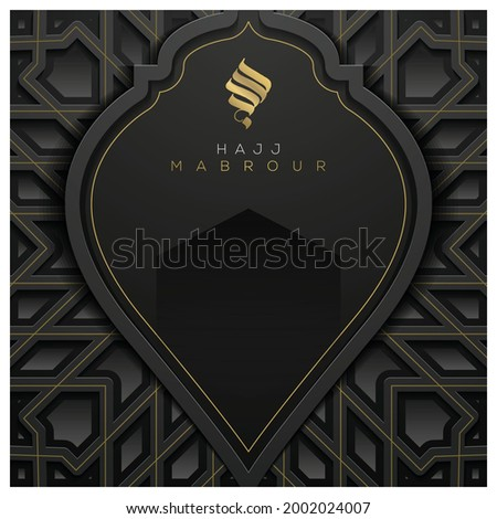 Hajj Mabrour Greeting Card Islamic Morocco Pattern vector design with glowing arabic Calligraphy. Translation of text : Hajj (pilgrimage) May Allah accept your Hajj and grant you forgiveness
