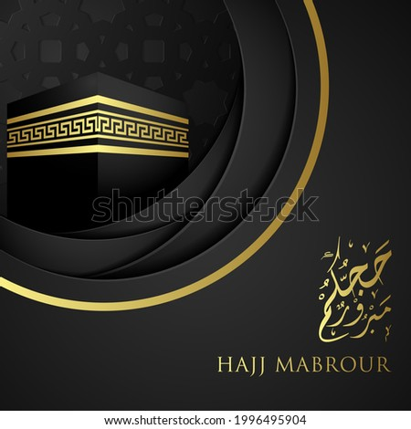 Hajj Mabrour greeting card islamic pattern vector design with glowing gold arabic calligraphy and kaaba. Translation of text : Hajj (pilgrimage) May Allah accept your Hajj and grant you forgiveness