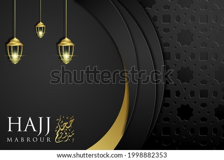 Hajj Mabrour greeting card islamic pattern vector design with glowing gold arabic calligraphy and lantern. Translation of text : Hajj (pilgrimage) May Allah accept your Hajj and grant you forgiveness