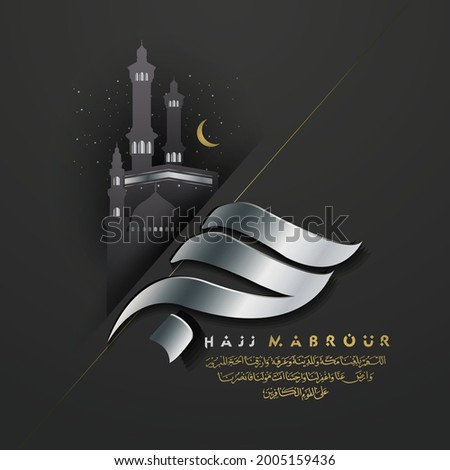 Hajj Mabrour Greeting Islamic arabic Calligraphy vector design with glowing kaaba for card, background. Translation of text : Hajj (pilgrimage) May Allah accept your Hajj and grant you forgiveness