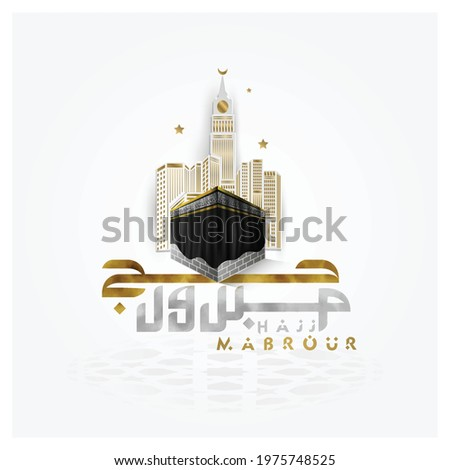 Hajj Mabrour greeting islamic background vector design with glowing gold arabic calligraphy and kaaba.  Translation of text : Hajj (pilgrimage) May Allah accept your Hajj and grant you forgiveness