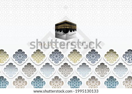 Hajj Mabrour greeting islamic floral pattern background vector design with arabic calligraphy and kaaba.  Translation of text : Hajj (pilgrimage) May Allah accept your Hajj and grant you forgiveness