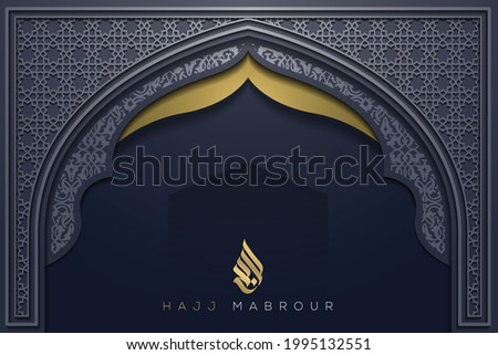 Hajj Mabrour greeting islamic floral pattern background vector design with shiny gold arabic calligraphy.  Translation of text : Hajj (pilgrimage) May Allah accept your Hajj and grant you forgiveness