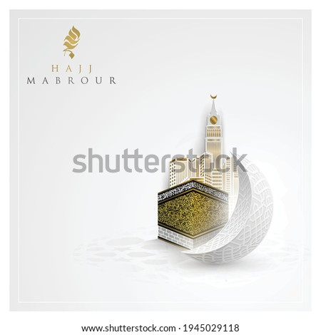 Hajj Mabrour greeting Islamic Illustration vector design with beautiful kaaba, Moon and arabic calligraphy. Translation of text : Hajj (pilgrimage) May Allah accept your Hajj and grant you forgiveness