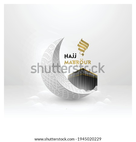 Hajj Mabrour islamic Illustration vector design with kaaba, clouds, moon and beautiful arabic calligraphy. Translation of text : Hajj (pilgrimage) May Allah accept your Hajj and grant you forgiveness