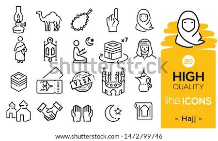 Hajj season icons set including mosque, Muslim icons, religious items, mecca, Kaaba, prayer, Hajj process and prayers