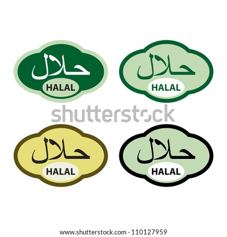 Is stock options halal