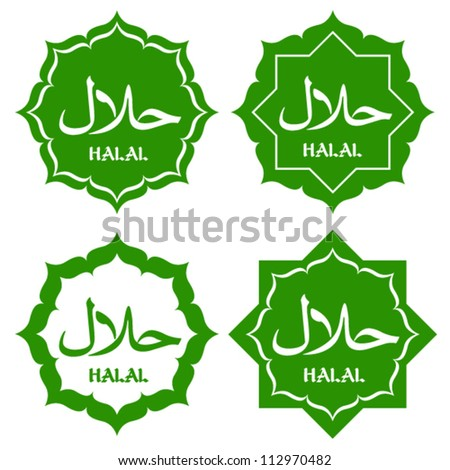 Halal Products Certified Seal