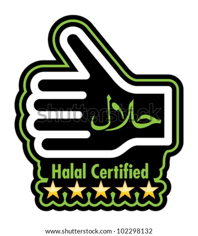 Halal rubber stamp and halal label set