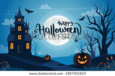 Halloween background with haunted house, full moon, pumpkins and trees Foto d'archivio ©