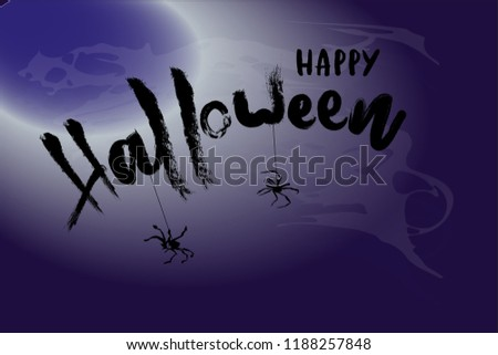 Halloween card. Vector illustration with spider and smoke. Lettering #1188257848