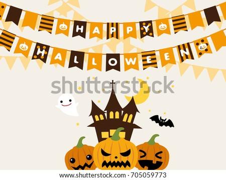 halloween garland vector frame