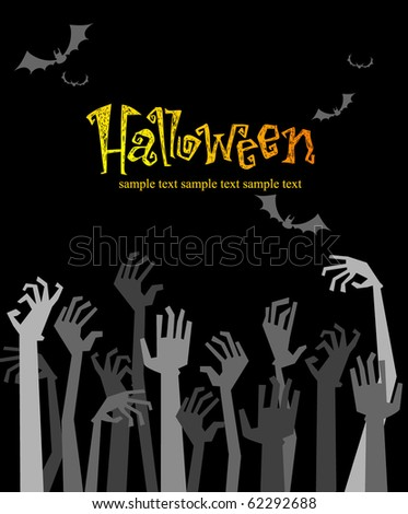 Halloween greeting card or Party Invitation
