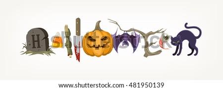 halloween holiday greeting
